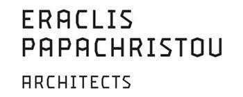 papachristou-logo