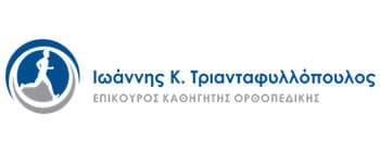 sportsorthopaedics-logo
